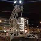 FLIR Skywatch Tower - Security Elevated